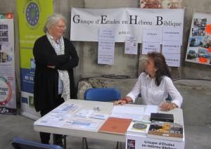 GEHB Forum des assoc 5-6 sept 2015